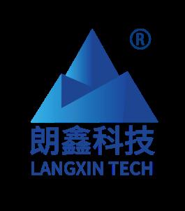 江西朗鑫智能科技有限公司