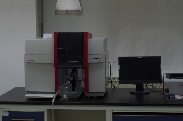 连续光源原子吸收光谱仪