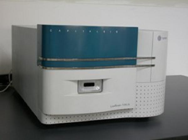 芯片扫描仪