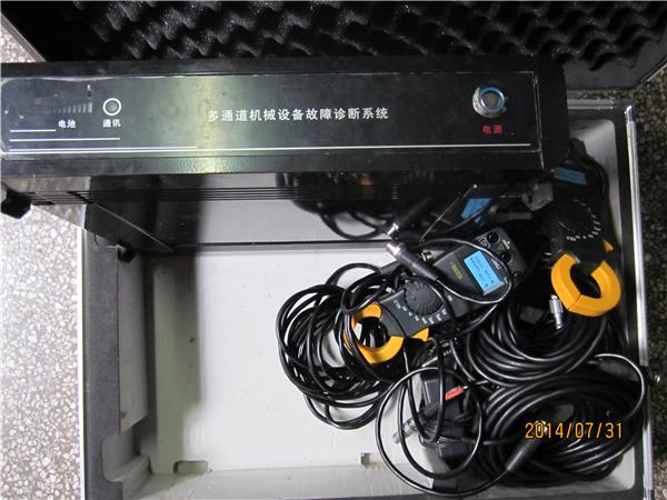 机械设备故障诊断仪